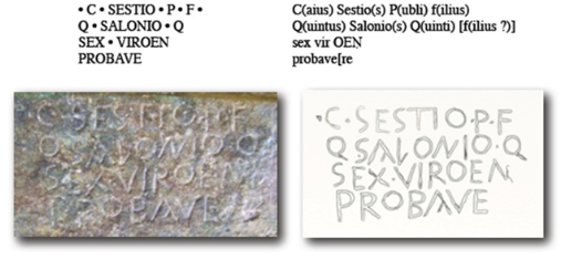 rpm_egadi-1-ram-inscription