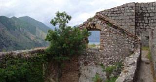 Montenegro 2009 Field Season